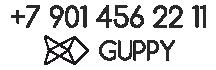 Заказать сувениры из ПВХ | Производство сувениров | Guppy